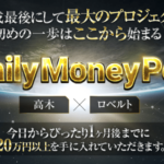 Daily Money Pot 高木祐介