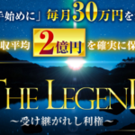 THE LEGEND 北野正