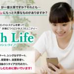 新生THE FINAL Lush Life 佐藤みきひろ