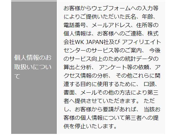 Relays(リレース)三井秀司3