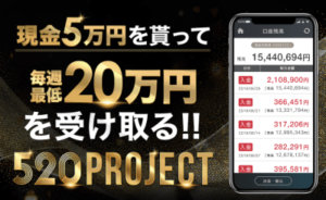 520PROJECT MEMBERS 野村祐輔