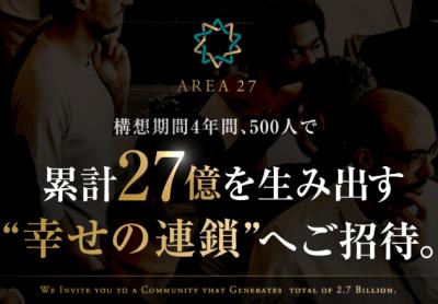 AREA27 江川一輝