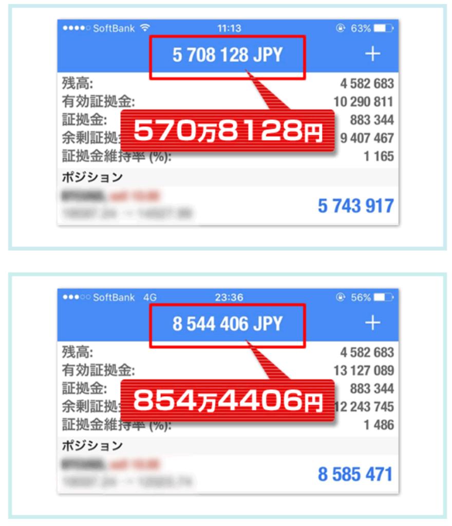 資産構築型のFX手法 矢田丈3